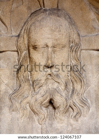 KOSICE - JANUARY 3: Relief of face of Jesus Christ from west portal of Saint Elizabeth gothic cathedral on January 3, 2013 in Kosice, Slovakia.