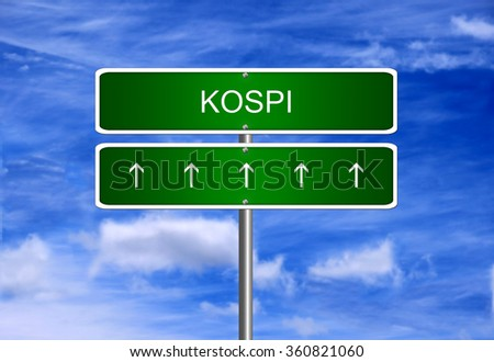 KOSPI South Korea index arrow going up stock exchange rising strong bull market concept.