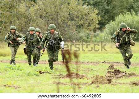 KOSTROMA REGION - AUGUST 26: Command post exercises with 98-th Guards Airborne Division, August 26, 2010 in Kostroma region, Russia. - stock photo