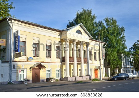 Kostroma, Russia, August, 11, 2013. house of  A. K. Pasynkova, the end of the 18th, 1st third of the 19th century