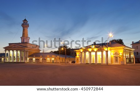 KOSTROMA, RUSSIA - JULY 27, 2014: The Susanin square and the fire tower at night. Kostroma