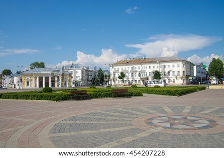KOSTROMA, RUSSIA - July 16: View of the Town square of the town
