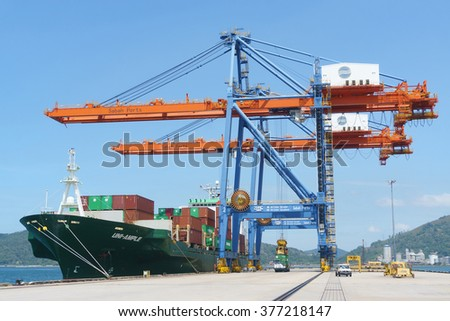 Kota Kinabalu Sabah Malaysia - Feb 15, 2016:Container ship docking at Sabah Port Sapanggar Port pictured on Feb 15, 2016.Sapanggar Port is a major container hub for Borneo.