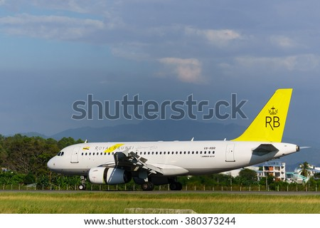 Kota Kinabalu Sabah Malaysia - Feb 22, 2016 : Royal Brunei aircarft Airbus A319 with registration V8-RBR taxing at Kota Kinabalu Airport. Kota Kinabalu airport is the most busiest airport in Borneo. - stock photo