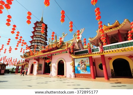 kota kinabalu buddhist singles Opinions expressed by forbes contributors are their own  where ancient and modern buddhist temples coexist with public and  kota kinabalu,.