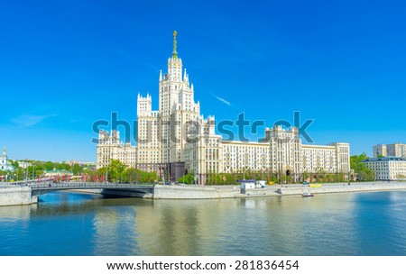 Kotelnicheskaya Embankment Building is one of seven Stalinist skyscrapers, Moscow, Russia - stock photo