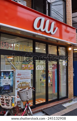 KOTO, TOKYO - JUNE 4, 2014: AU mobile phone shop. AU is the second largest cellular phone carrier and is a group company of KDDI Corporation.