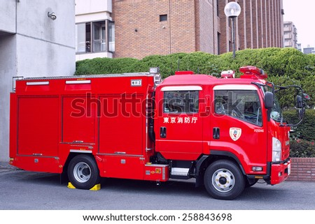 KOTO, TOKYO - JUNE 4, 2014:	Fire Engine of the Tokyo Fire Department. They provides fire protection to the capital area of Japan. - stock photo