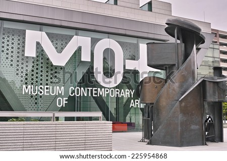 KOTO, TOKYO - MAY 20, 2014: Museum of Contemporary Art Tokyo (MOT) in Koto Ward, Tokyo, the largest Japanese museum 33,515 square meter floor area. The building is designed by Takahiko Takizawa (TAK).