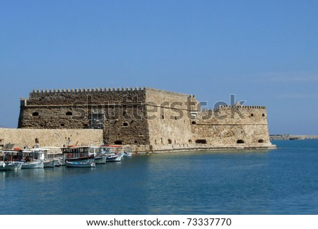 Koules Venetian Fort at Heraklion Crete - stock photo