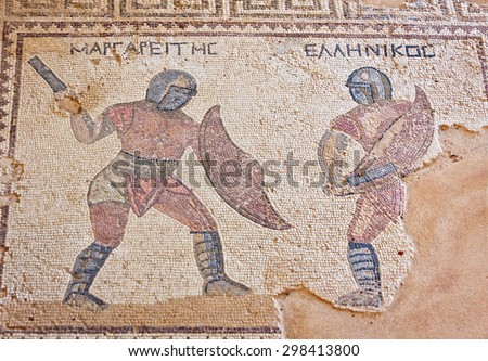 KOURION, CYPRUS - JANUARY 18, 2015: Fragment of ancient mosaic in Kourion, Cyprus - stock photo