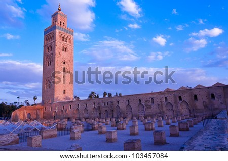 Koutubia mosque in Marakesh - one of most popular tourism destination in Morocco - stock photo