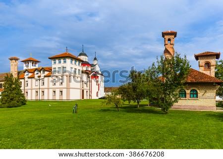 Kovilj Monastery in Fruska Gora - Serbia - architecture travel background - stock photo