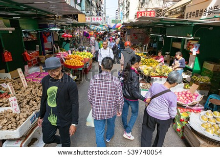 Kowloon, Hong Kong - December 7 2016: The market in Mongkok District is the most famous market in Hong Kong.