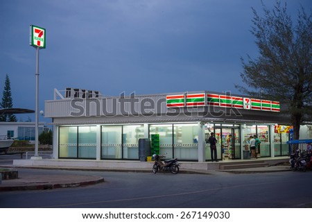 Krabi, 05 February 2015: 7-Eleven shop in evening in Krabi Muang district at Krabi Town, Krabi province, Thailand.