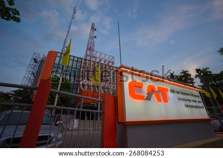 Krabi, 24 january 2015: CAT Telecom office building in Krabi Muang district, Krabi province, Thailand. CAT Telecom Public Company Limited largest telecom company in Thailand.