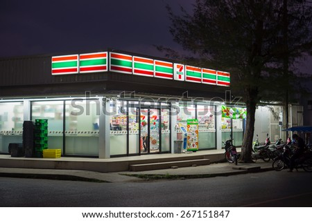 Krabi, 16 January 2015: 7-Eleven shop in evening in Krabi Muang district at Krabi Town, Krabi province, Thailand.