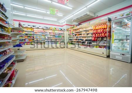 Krabi, 24 november 2014: 7-Eleven shop interior in Ao Nang district, Krabi province, Thailand. - stock photo