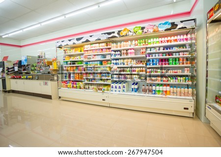 Krabi, 16 november 2014: 7-Eleven shop interior in Ao Nang district, Krabi province, Thailand.