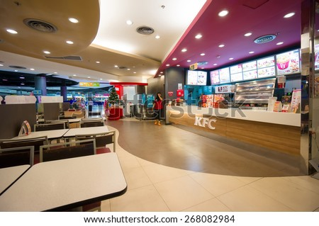 Krabi, Thailand - 18 December 2014: KFC fast food restaurant in Krabi Town, capital of Krabi province, Thailand.