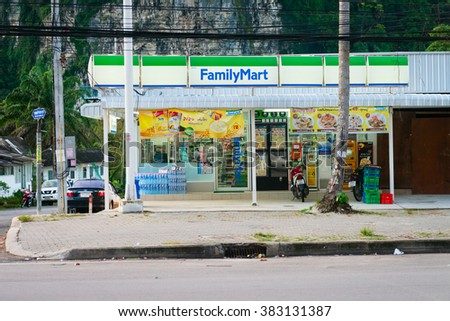 KRABI, THAILAND - 13 OCT 2014: Ao Nang Family Mart twenty-four-hour convenience store with many ATM machines.