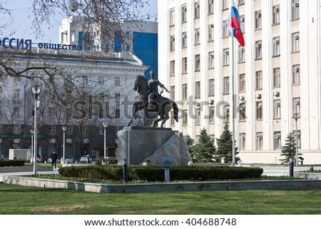 "KRASNODAR, RUSSIA-MARCH 25, 2010: The monument ""Cossacks â?? the founders of Kuban land"" is in front of the administration of Krasnodar region - stock photo"