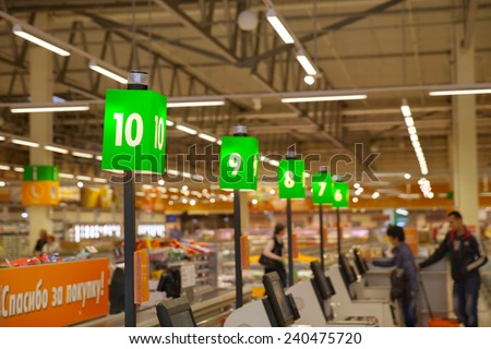 KRASNOGORSK, RUSSIA - MAY 17, 2014: The row of self-checkout in hypermarket  - stock photo