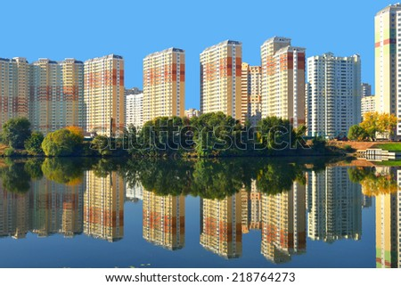KRASNOGORSK, RUSSIA - SEPT 21, 2014:Krasnogorsk is city and center of Krasnogorsky District in Moscow Oblast located on Moskva River. Area of residential development is about 2 million square feet