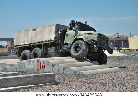 Kremenchug, Ukraine: KRAZ military truck on the manufacturer's display site