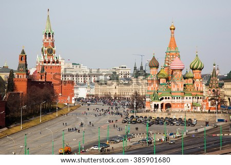 Kremlin and Cathedral of St. Basil at the Red Square in Moscow, Russia - stock photo