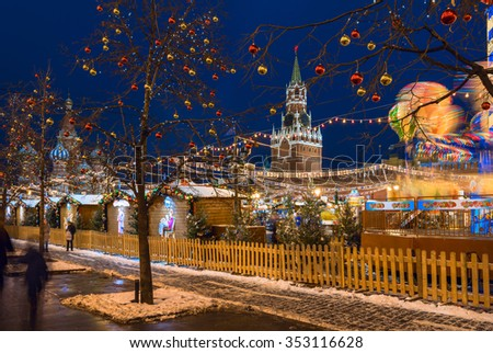 Kremlin and Red Square with the New Year and Christmas decorations in Moscow. Russia.  - stock photo