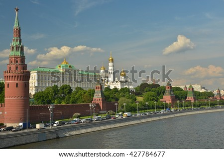 Kremlin embankment of the Moscow river. The towers and walls of Moscow Kremlin from the Moskva river.