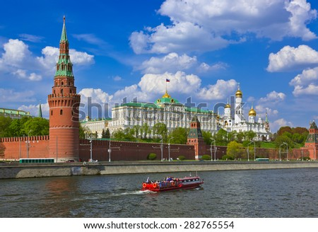 Kremlin in Moscow Russia - architecture background - stock photo
