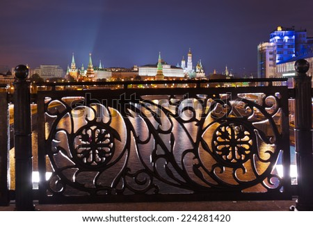 Kremlin in Moscow Russia at night - stock photo