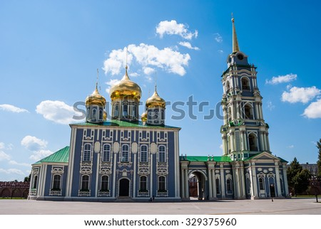 Kremlin in Tula - an ancient city near Moscow, Russia. Image of travel in Russia. Historical buildings, travel background from Russia. - stock photo