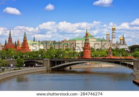 Kremlin, Moscow, Russia - stock photo