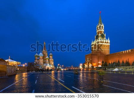 Kremlin, Red Square and Saint Basil s Cathedral in Moscow. Russia - stock photo