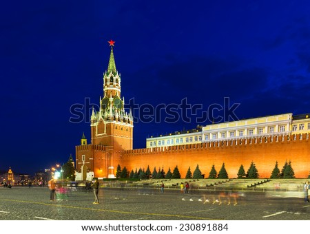 Kremlin, Red Square in Moscow. Russia - stock photo