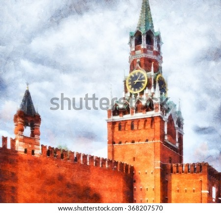 Kremlin, Spasskaya Tower, Red Square, Moscow, Russia. Watercolor Painting. Art illustration. - stock photo