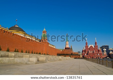Kremlin wall and Red Square in Moscow