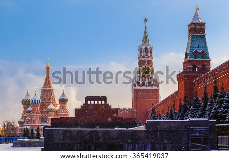 Kremlin wall Spasskaya Tower Mausoleum Red Square sunset winter
