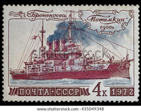 "KRIVOY ROG,, UKRAINE - JUNE 05, 2016: A stamp printed in USSR (Russia) shows Russian battleship ""Potemkin"" (1900), series ""History of Russian Navy"", circa 1972"