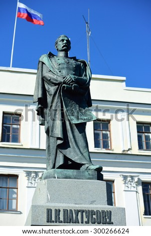 KRONSTADT, RUSSIA - JUNE 28, 2015: Monument to P. K. Pakhtusov in front of former Navigator School. The monument to the researcher of Novaya Zemlya island was installed in 1886 - stock photo