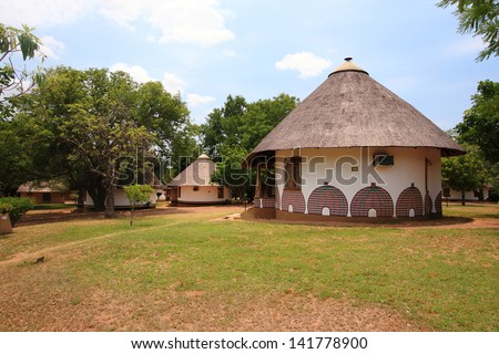 kruger national park south africa tourist reception roads and landscapes of the African park - stock photo