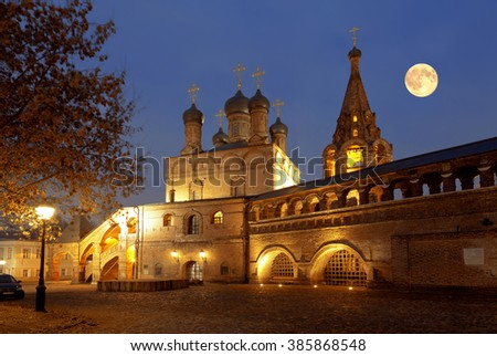 Krutitsy Metochion of Russian Orthodox Church, established in late 13th century. Moscow, Russia - stock photo