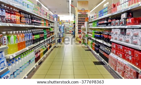 KUALA LUMPER, MALAYSIA - JUN 20, 2015: Aisle view in a Cold Storage supermarket. The Singaporean and Malaysian supermarket chain operates 67 stores in the two countries.