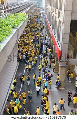 KUALA LUMPUR -  Aug 29 : Thousand protester throng the road near Bangunan Sultan Abdul Samad during Bersih 4.0 protest which demand fair and clean election in Dataran Merdeka, Kuala Lumpur, Malaysia.  - stock photo