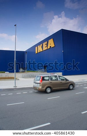 KUALA LUMPUR, MALAYSIA - APRIL 13, 2016: IKEA Cheras Store. IKEA is the world's largest furniture retailer and sells ready to assemble furniture. Founded in Sweden in 1943