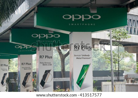 KUALA LUMPUR, MALAYSIA - April 10, 2016. Oppo advertise new products on pillars bridge in Kuala Lumpur. Oppo is a Chinese electronics manufacturer. Founded in Guangdong since 2004