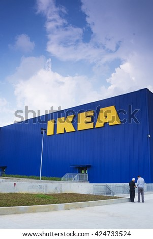 KUALA LUMPUR, MALAYSIA - APRIL 13, 2016: Unidentify man standing infront of IKEA Cheras Store. IKEA is the world's largest furniture retailer and sells ready to assemble furniture.